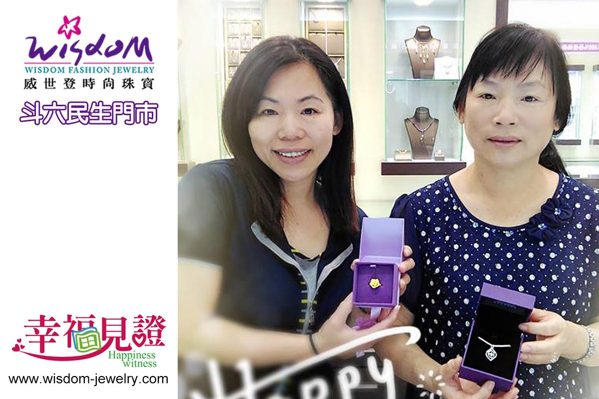 幸福見證 - 2位年輕阿嬤專為自己挑選一份生日禮